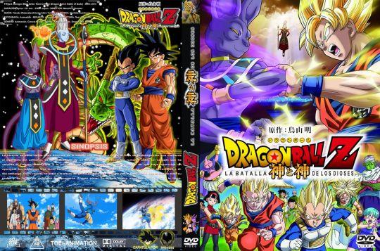 ( 11099 )  Dragon Ball Z - La Batalla De Los Dioses