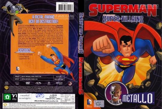 ( 11173 )  Superman - Super Villanos - Metallo